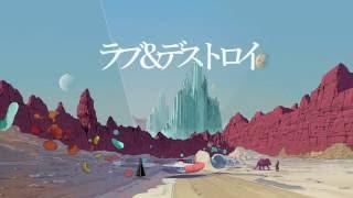 ラブ&デストロイ / MI8k(cover) - Eve thumbnail