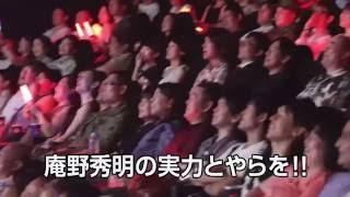 『シン・ゴジラ』発声可能上映ガイド映像 thumbnail