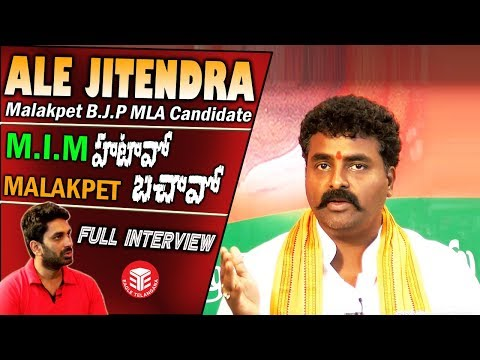 Malakpet B.J.P MLA Candidate Ale Jithendra | Full Interview | MIM vs BJP | Eagle Telangana