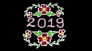 Simple & Very Easy New Year Rangoli 2019 For Beginners | 7x2x1 Dots New Year Kolam 2019