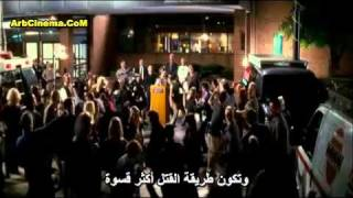 Scream 4 Official Trailer - (Arabic Translated )