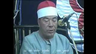 سورة الأحقاف خضر احمد مصطفى
