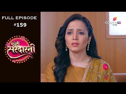 Choti Sarrdaarni - 22nd January 2020 - छोटी सरदारनी - Full Episode