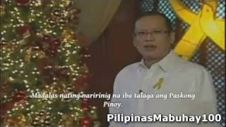 President BENIGNO AQUINO III: 2010 Christmas Message | December 22, 2010
