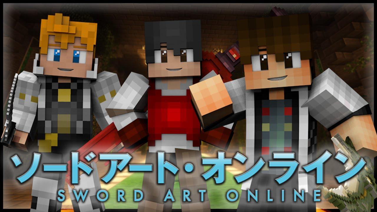 Minecraft Sword Art Online Roleplay Episode 4 -
