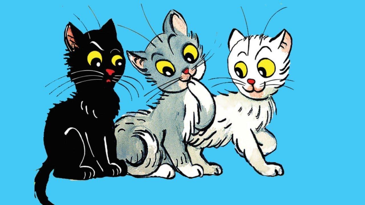 страницу картинки к сказке три котенка сутеев распечатать лозунги эсеров земля