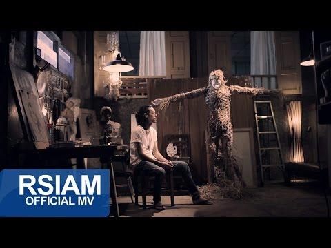 หุ่นไล่กา : บ่าววี อาร์ สยาม [Official MV]