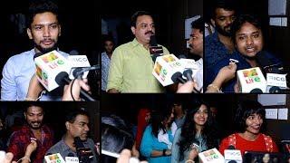 Pathinettam Padi Theatre Response | 18am padi theatre response