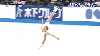 10/01/2016 Japan Open FS Satoko Miyahara The Planets / Star Wars.