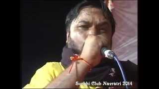 Chalti  Dhamaal Dandiya   Surbhi Club Navratri 2014 Hanuman chalisa Shiv tandav dandiya mp3 mix