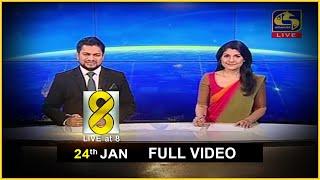 Live at 8 News – 2021.01.24 Thumbnail