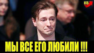 Только Что! Умер Заслуженный Артист России!