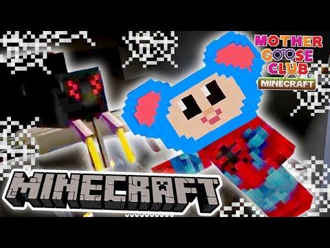 Eep Becomes Spiderman   Spider Adventure Game   Mother Goose Club Minecraft