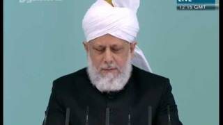 Espanol Friday Sermon 19th August 2011 - Islam Ahmadiyya