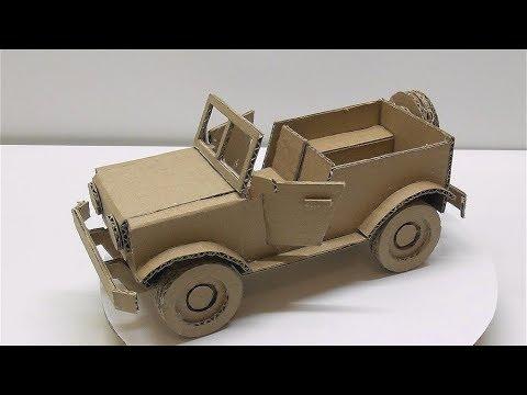 Как делать машины из картона