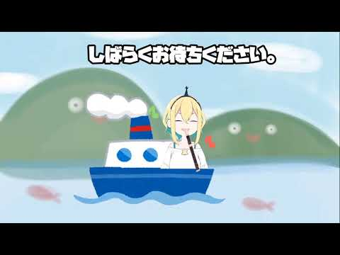 1 Hour Pikamee On Her Nice Boat Youtube