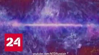 Ученые заглянули в первые секунды после Большого взрыва