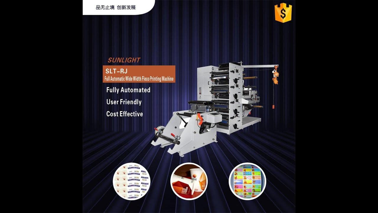 SLT-RJ Full-automatic Paper Cup Flexo Printer