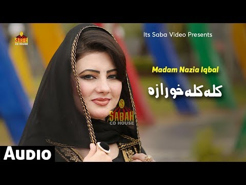Nazia Iqbal Pashto New Songs 2019 | Za De Heera Kram Janana