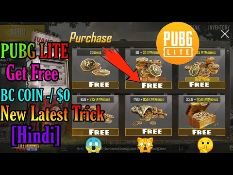 How To Get Pubg Lite Unlimited Bonus Coin Bc For Free Latest Trick Free Bc 0 New Trick