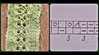 Вязание ажурной дорожки спицами. Схема. Видео урок.