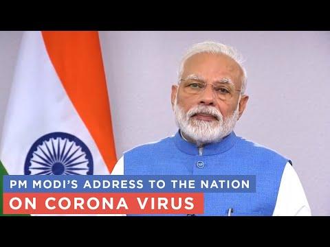 PM Modi's address
