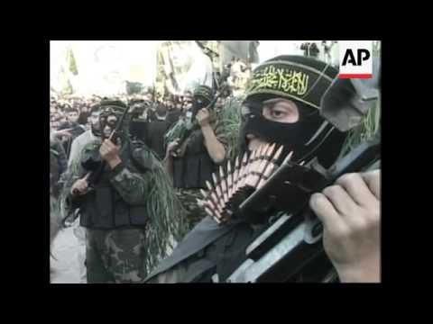 Military Show By Members Of Islamic Jihad