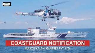 INDIAN COAST GUARD-NAVIK (GENERAL DUTY) 10+2 ENTRY
