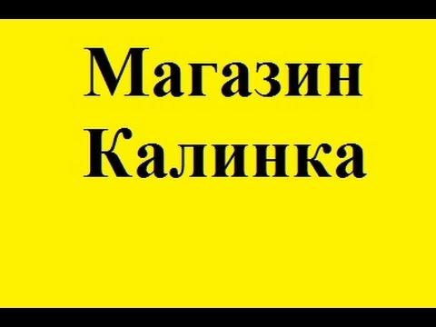 купити фірмове взуття дніпропетровськ ціни недорого BrilLion Club .