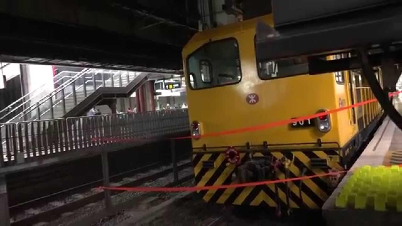*港鐵沙中綫軌道工程 - 紅磡站 (工程車停泊及西鐵綫列車駛離二號月臺) - YouTube