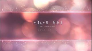 分享王婚禮影片 免費下載婚禮開場MV:永戀恆心
