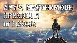 Zelda - BotW - Worst Master-Mode Any% Speedrun 1:20:43 (no amiibo)