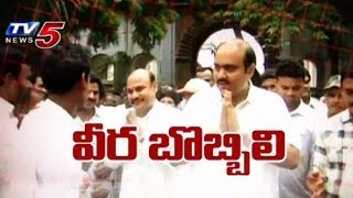 Vizianagaram District Elections Extravaganza
