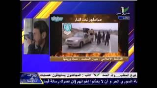 السوري الحر مداخلة الناشط الاعلامي حيان المحمد حماة وريفها