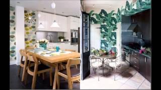 Варианты обоев для кухни(Данное видео поможет вам в выборе расцветок обоев на кухню. Более детальную информацию смотрите на сайте..., 2014-10-29T13:26:02.000Z)
