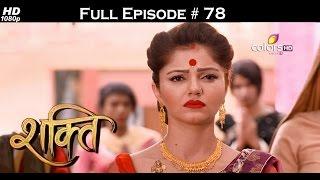 Shakti - 12th September 2016 - शक्ति - Full Episode (HD)
