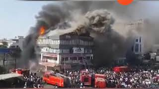 Surat | Massive Major Fire Breaks Out In Shopping Complex