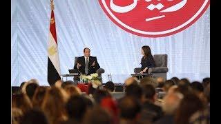 المؤتمر الوطني الخامس للشباب ׀ جلسة إسال الرئيس
