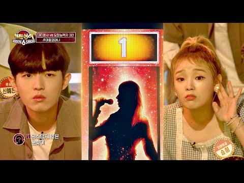 """당당한 승희(Seung Hee)'s 추리🔎 """"선배님은 가사 중에 3분의 2앓이를 하세요!"""" 히든싱어6(hiddensinger6) 6회 from YouTube · Duration:  1 minutes 38 seconds"""