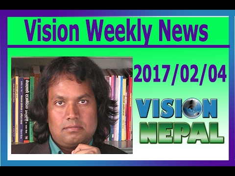 Vision News || Weekly News ||  04 February 2017 || Vision Nepal Television ||