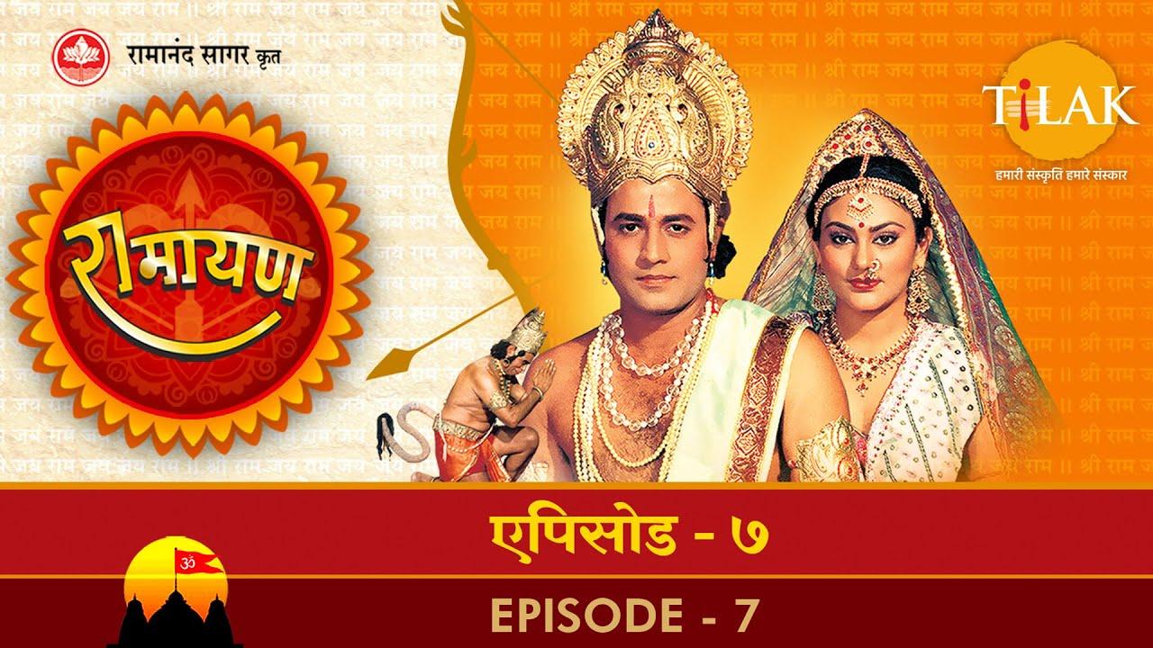 Download रामायण - EP 7 - सीता स्वयंवर | राजाओं से धनुष न उठना। जनक की निराशाजनक वाणी
