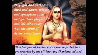 Bhaja Govindam (Adi Shankaracharya)