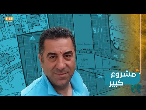رجل أعمال سوري يدخل نادي تجار العقارات العرب في رومانيا  - 13:59-2020 / 5 / 31