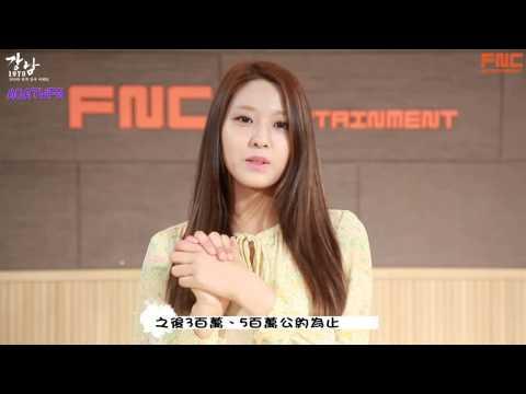 【繁中字幕】AOA金雪炫江南1970突破百萬觀眾紀念公約