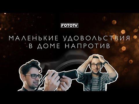 Женщины Никиты Михалкова / Смотреть онлайн /