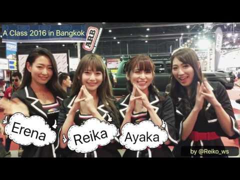 สาวญี่ปุ่น A Class Girls 2016 ใน Bangkok Auto Salon (fan cam)