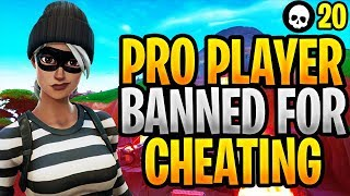 CHEATING Pro Player BANNED From Fortnite World Cup! (Fortnite Battle Royale)
