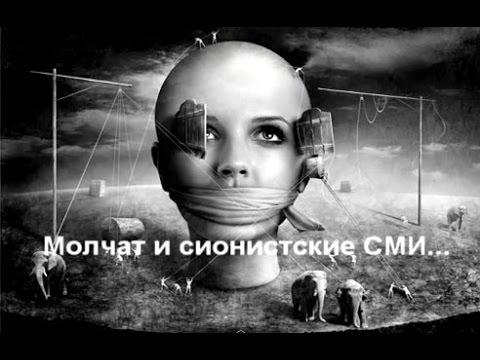 Картинки по запросу Неизвестный геноцид славян׃ тайное стало явным (Анатолий Клёсов)