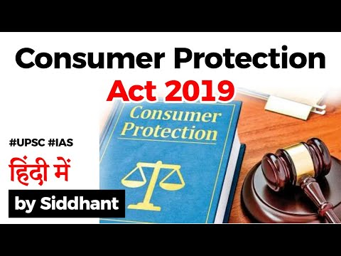 Consumer Protection Act 2019 explained, How it will empower consumers? Current Affairs 2020