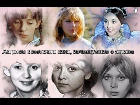 Актрисы советского кино,